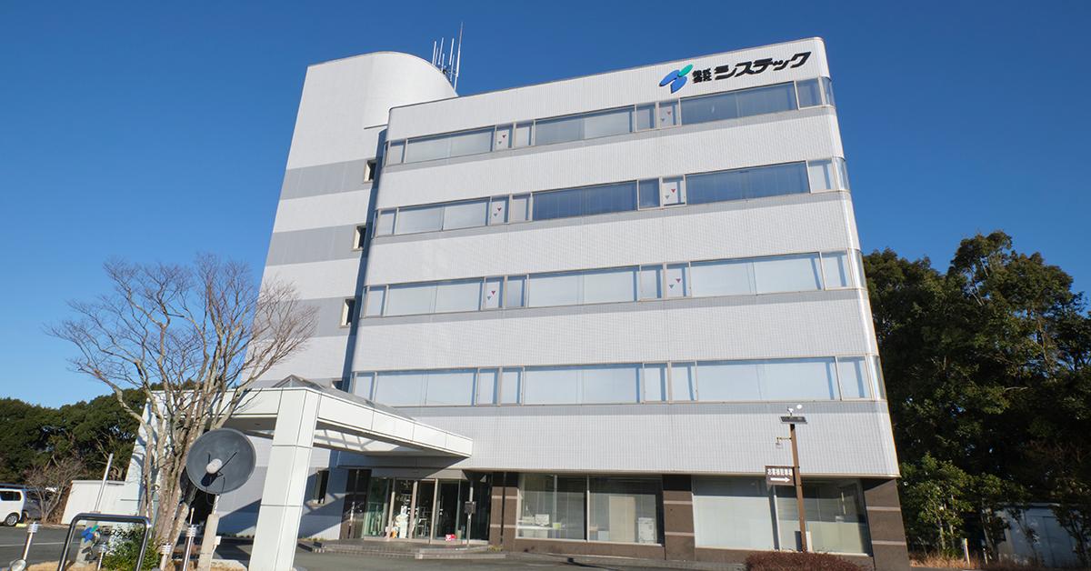 株式会社システック   オリジナル事業(静岡県浜松市)